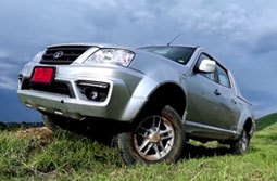 Tata Xenon 150 N-Xplore – The all-terrain conqueror